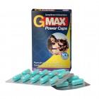 /images/product/thumb/gmax-x20-fr.jpg